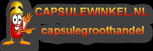 logo-capsulewinkel